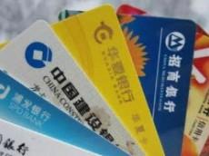 选择办理适合自己的信用卡才是好卡