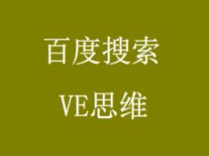 虚拟币交易平台推荐:火币网
