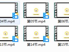 实用性爆棚的免费PS学习视频教程,零基础都能看懂