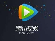 掌上生活app699积分免费兑换两张腾讯视频vip会员月卡