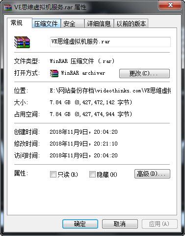 虚拟机教程文件