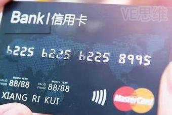 信用卡减免活动