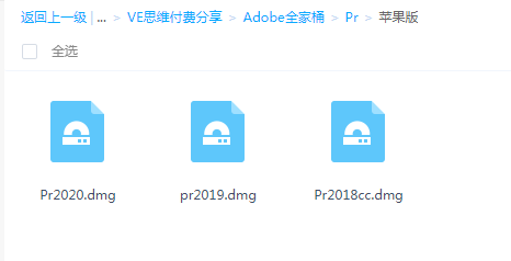 Pr破解版各年代版本和系统版本示例
