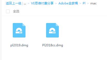 Pl破解版各年代版本和系统版本示例