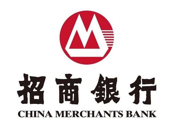 招商银行app认证电子社保卡免费领5元现金红包,长期活动