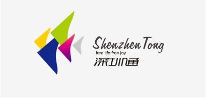 深圳通使用招行一网通充值5元至少优惠2元以上,每天可以充值两次