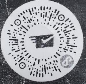 微邮惠新用户免费抽1元微信现金,秒到账零钱余额
