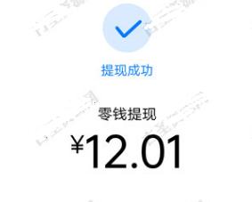 OPPO手机用户每天免费抽现金红包 ,可直接提现