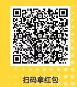 一汽大众捷达微信端简单参与领0.6元现金红包