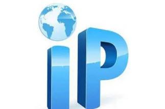 手机同ip地址是什么意思?